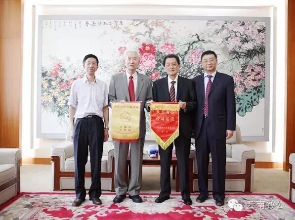 李嵘与台湾国际洪