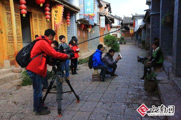 央视大型纪录片《记住乡愁》第三季在姚安光禄古镇开机拍摄