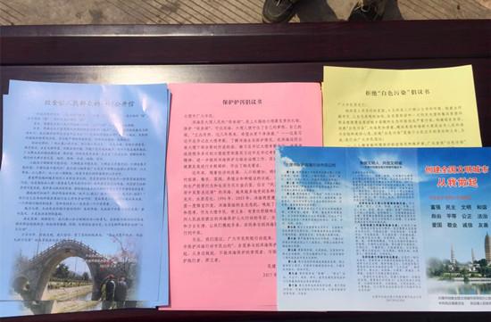 大理洱海宣传海报